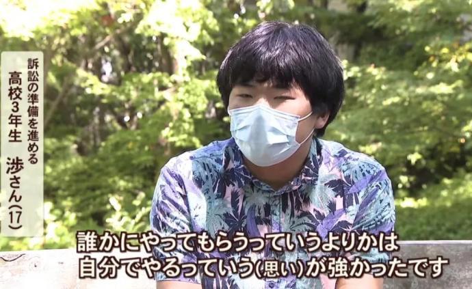 在母親的支持下,一名日本高中生欲起訴政府的防沉迷條例