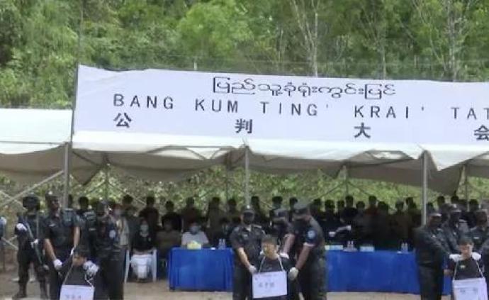 福建商人缅甸南邓开金店遭劫杀,3凶手在犯案11天后被枪决