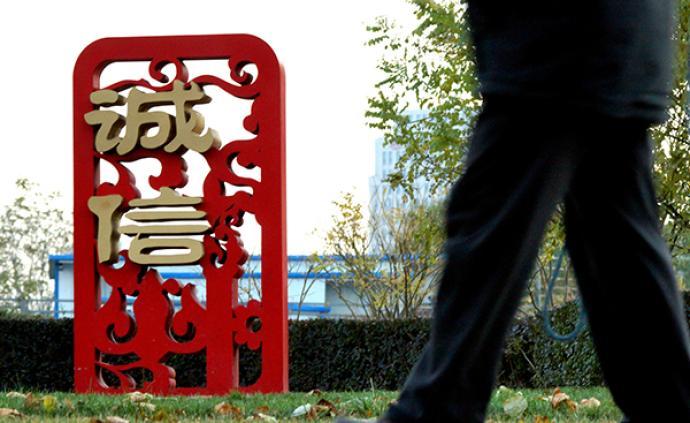 武汉商务局:严禁恶意套现消费券,违规者将被列入失信黑名单