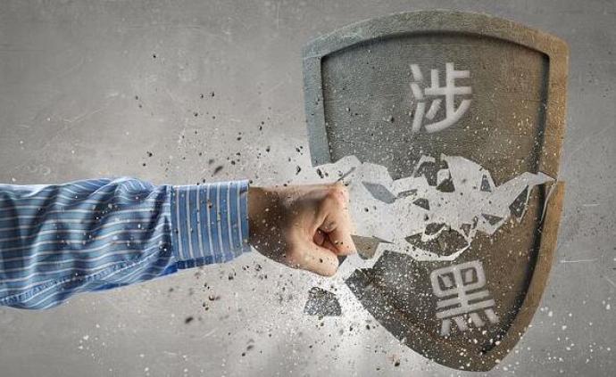辽宁再次集中宣判25件涉黑涉恶案件:刘洪涛等121人获刑