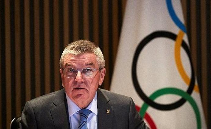 国际奥委会主席:若东京奥运会明年仍无法按期举办,将被取消