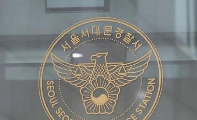 不遵守隔离规定擅自外出,一日本男子在韩国被拘捕