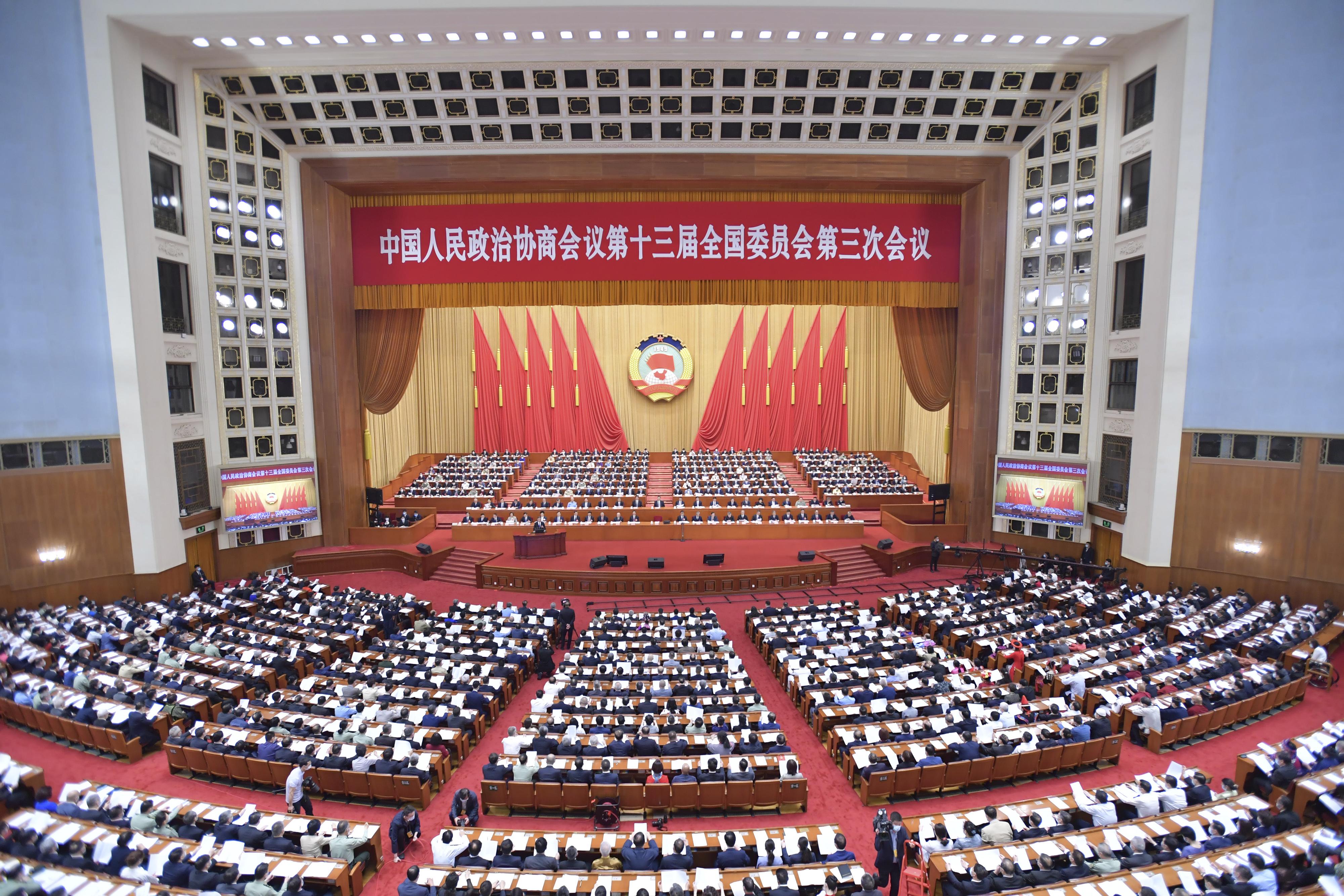 5月21日,中国人民政治协商会议第十三届全国委员会第三次会议在北京人民大会堂开幕。