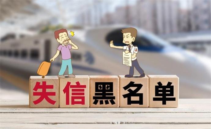 """限消令再出鞘,深圳一經營健身會所跑路的""""老賴""""上黑名單"""