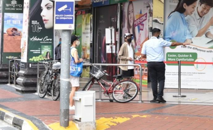 新加坡新增451例新冠肺炎確診病例,累計達28794例