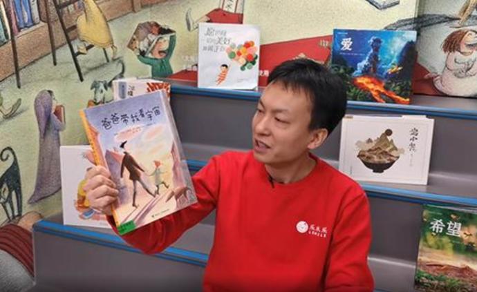 親子學堂&線上讀繪本| 小學讀物《爸爸帶我看宇宙》