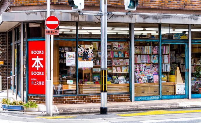 书业访谈录|马场公彦谈日本出版业:疫情与未来