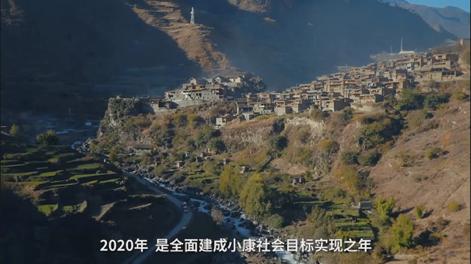 """""""物产中国""""项目正式启动,长城皮卡助力脱贫攻坚"""