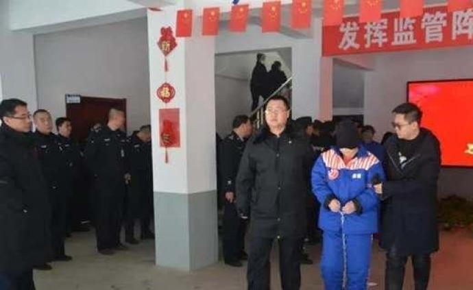 """扣押资产近9亿,内蒙古""""河西王""""关成志涉黑案侦查终结"""