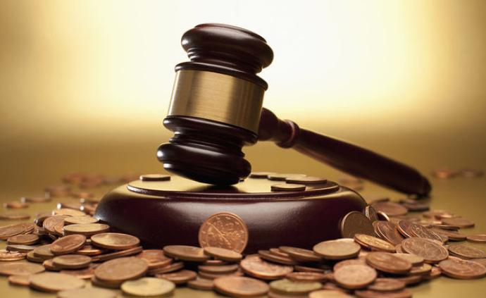 新證券法實施后迎來首批證券集體訴訟