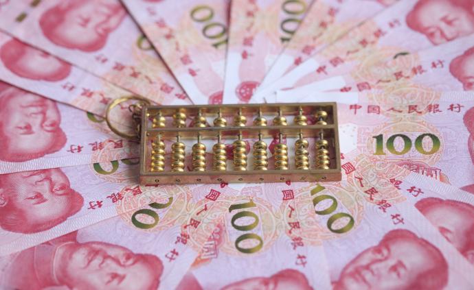 """服務""""六穩""""""""六保"""",貨幣政策如何發力?"""