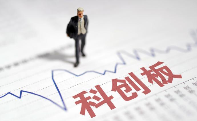 """登陸中國版納斯達克,企業畏難了?代表直言:審核有點""""煩"""""""
