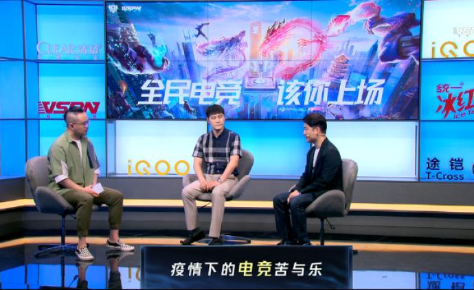 """疫情之下,""""后浪""""KPL展現中國電競營銷抗壓能力"""
