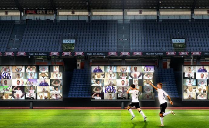 巨幕虛擬球迷看臺,視頻通話觀看比賽,丹麥足球的空場太高明