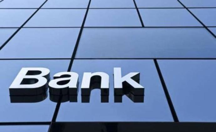 銀保監談中小銀行風險:個別機構面臨一定的流動性緊平衡壓力
