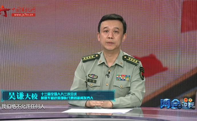 """吳謙:搞""""臺獨""""就是死路一條,搞武力對抗就是自取滅亡"""