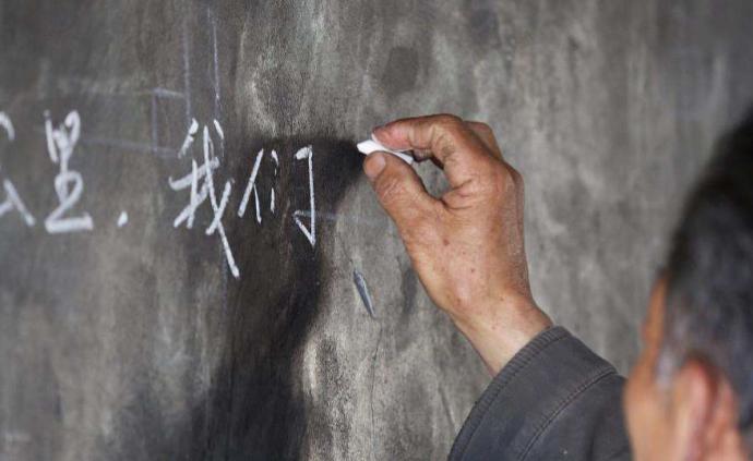 教育部:银龄讲学招募4800名65岁以下退休教师