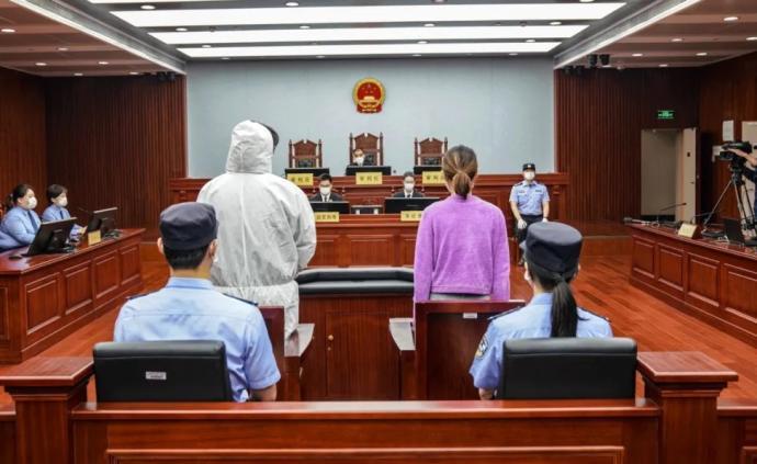"""上海宣判国内首例涉证券领域犯罪人员适用""""从业禁止""""案件"""