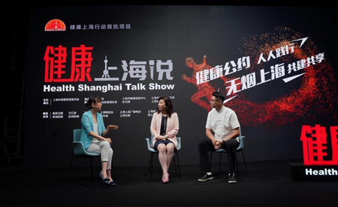 上海已設立36家戒煙門診,可為煙民制定個性化戒煙方案