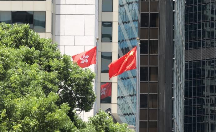 人民日報海外版:國家安全有保障,香港發展更美好