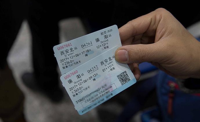 去年提议恢复五一长假,周世虹委员今年建议高铁票可改签两次