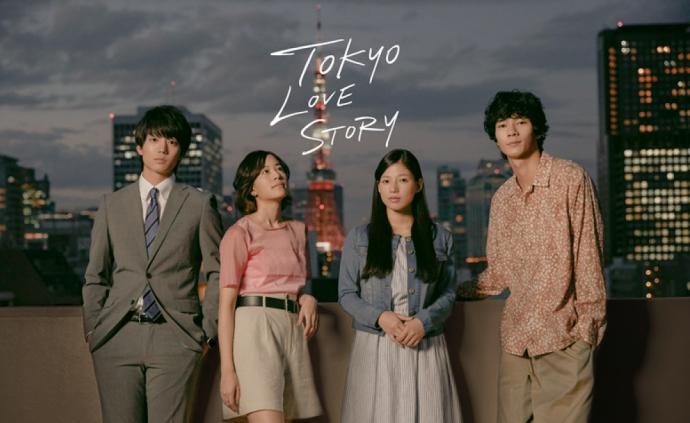 新版《東京愛情故事》,不給勁兒啊