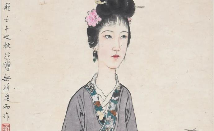鉴赏|朵云轩120年藏品:徐悲鸿的仕女图与来楚生双钩芝兰