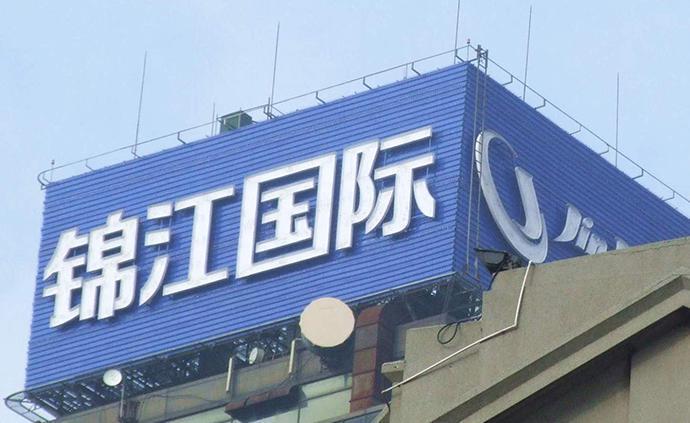 """锦江酒店成立中国区公司,设上海、深圳""""双总部"""""""