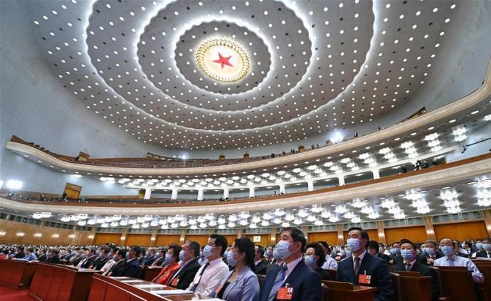全国政协十三届三次会议圆满完成各项议程后闭幕