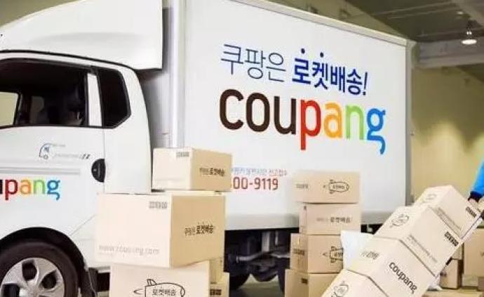 韩国电商公司暴发新冠集体感染,涉四千多名员工