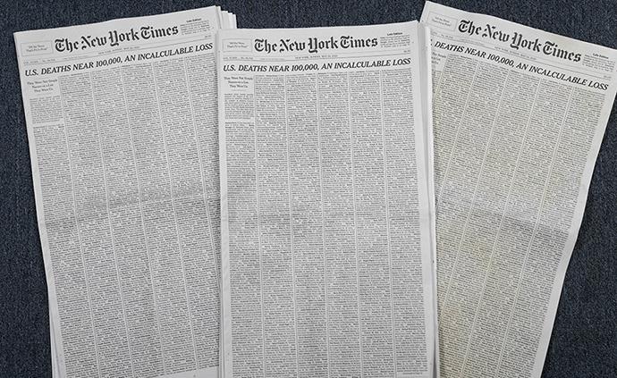 早安·世界|《紐約時報》頭版刊登部分新冠逝者名單