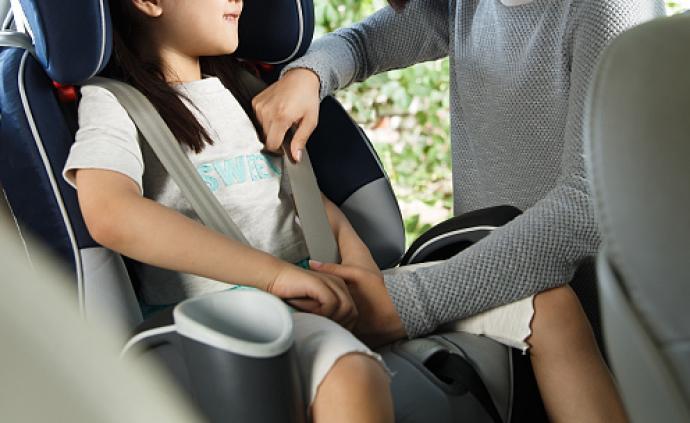 专家呼吁儿童安全座椅立法,标准制定等问题亟待厘清