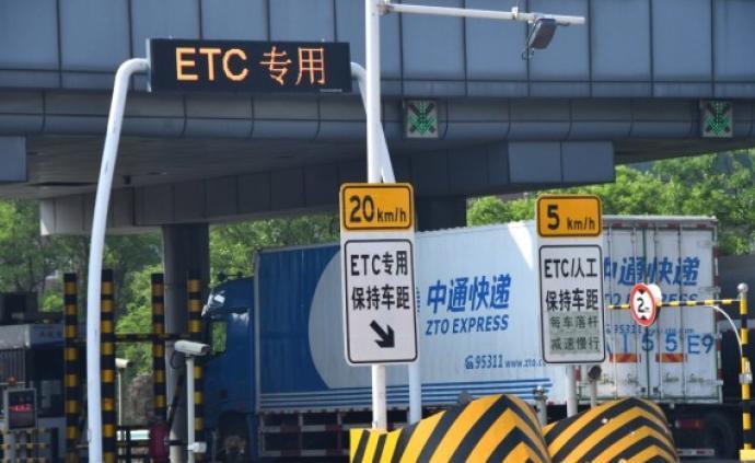 胡成中代表建议高速公路分时段收费,减轻社会通行负担