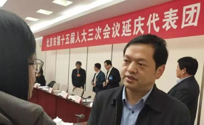 北京延慶區委副書記李軍會調任共青團北京市委書記