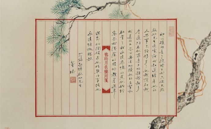 """在上海武康路讀作家董橋筆墨里的""""那些人,那些事"""""""