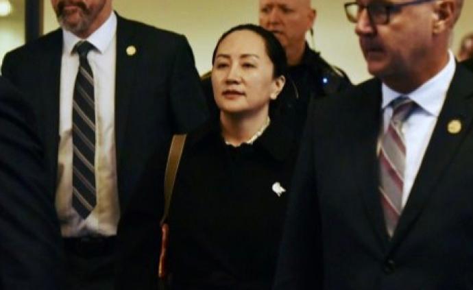 法官宣布判决结果,孟晚舟未能获释