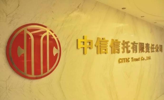 """中信消金开业不满一年大""""补血"""",注册资本由3亿增至7亿元"""