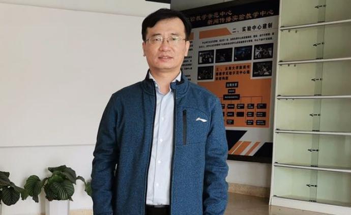 传媒湃|复旦新闻学院教授廖圣清已任云南大学新闻学院院长