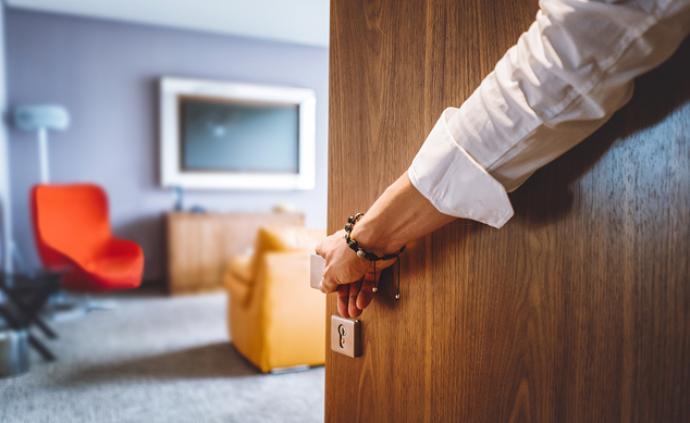 海南:贈與的住房,不受住房限購套數限制