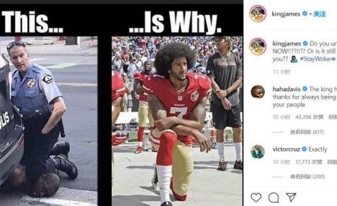 美国警察暴力执法致一黑人死亡,NBA和体育圈都愤怒了