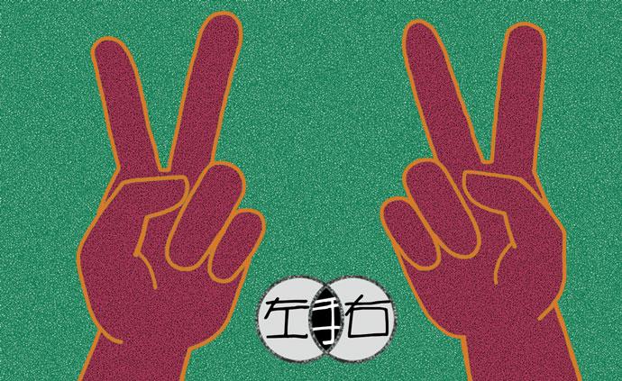 好喵漫畫 | 左右手:口罩時代2.0