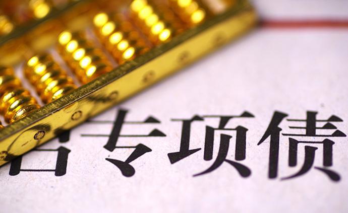 贵州黑龙江河北代表建议:专项债分配不要与地方负债率挂钩