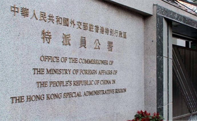 美政客威胁制裁、阻挠香港国安立法,驻港公署:无耻之极