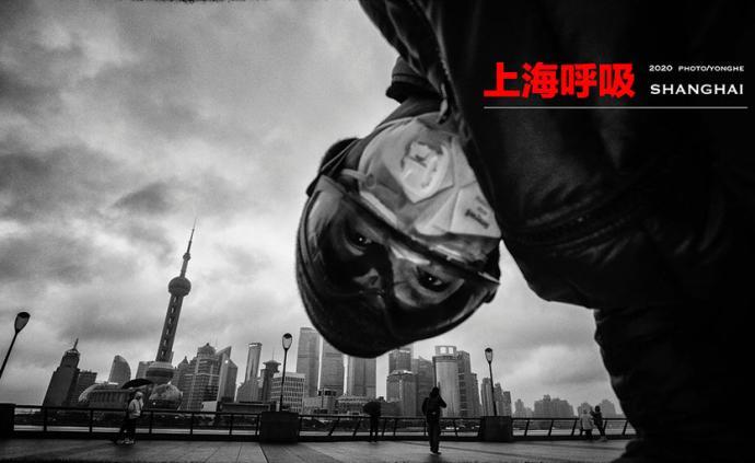 摄影记疫|雍和:上海呼吸(一)
