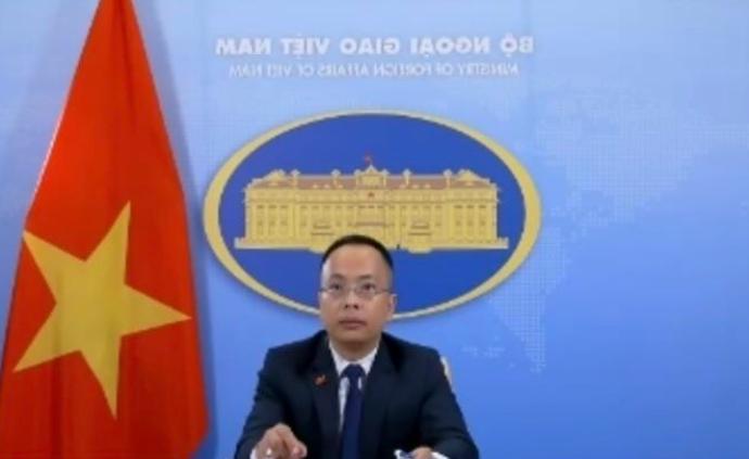 """越南外交部就""""港版国安法""""表态:尊重支持中国""""一国两制"""""""