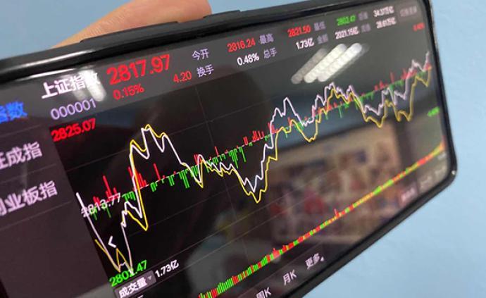 秦洪看盤|主流資金聚焦業績確定性較強品種,基建主線將發力