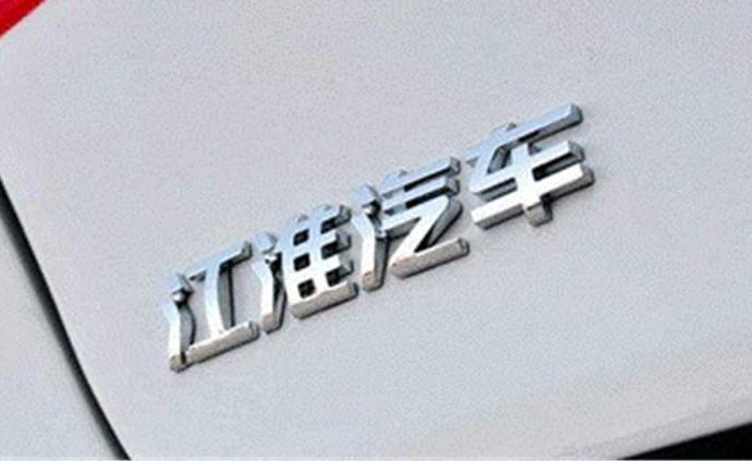 7天6板后江淮汽车全面提示风险:没签协议,不涉控制权变更