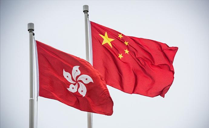 """国务院港澳办:""""一国两制""""根基更加牢固、香港前途更加光明"""