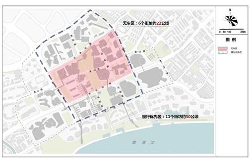 无车区与慢行优先区范围图。图片来源:《虹口区北外滩街道控制性详细规划修编(公众参与草案)》