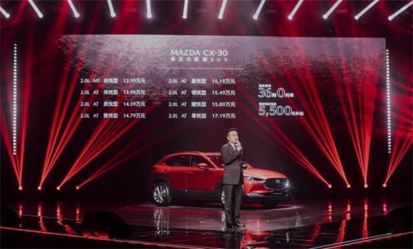 """国产CX-30入市,此后马自达将挺过两年新车""""空窗期"""""""